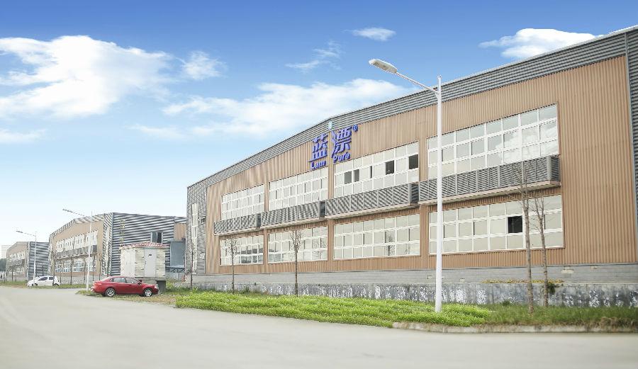 什邡蓝漂工厂