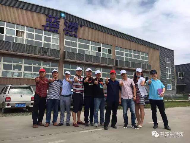 董事长李桂林,厂长兰青松迎接环保督查