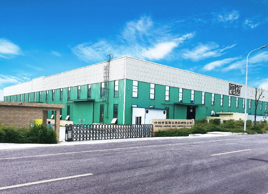 蓝漂什邡工厂
