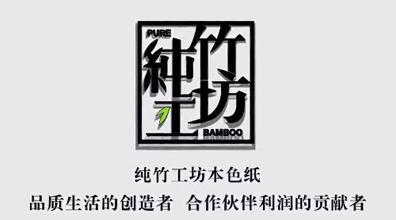纯球彩直播粤语app坊招商片