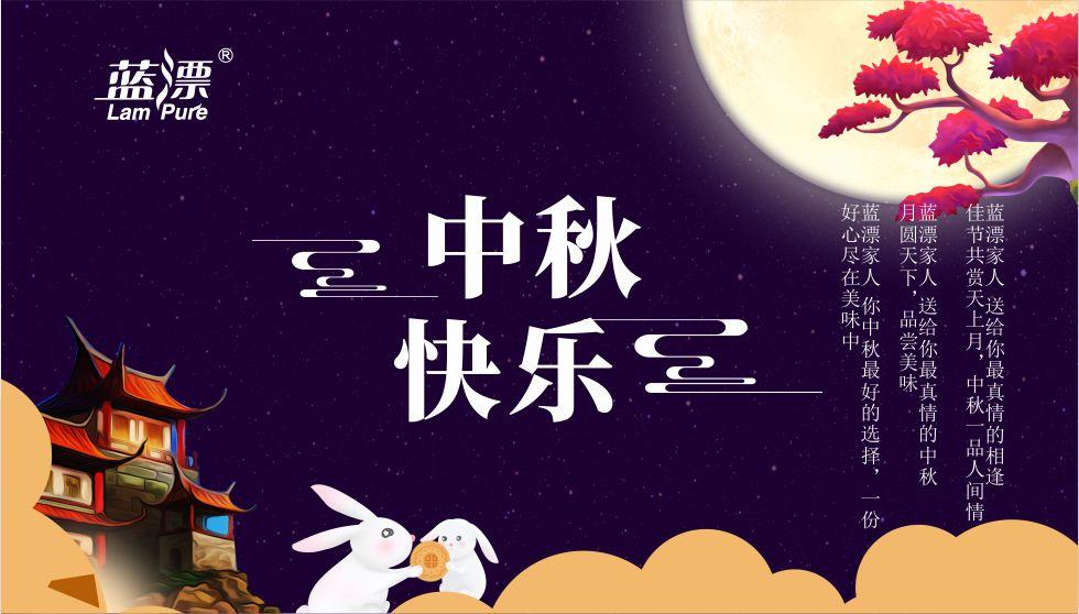 球彩app不能提现,中国共团圆