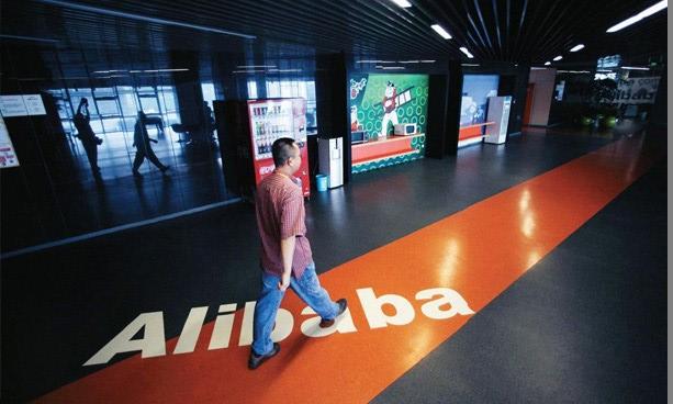 阿里巴巴瞄准日用品市场 承诺投入几十亿美元战资