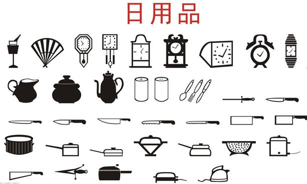 中国日用品市场消费升级趋势明显,卫生纸都从两层变三层了